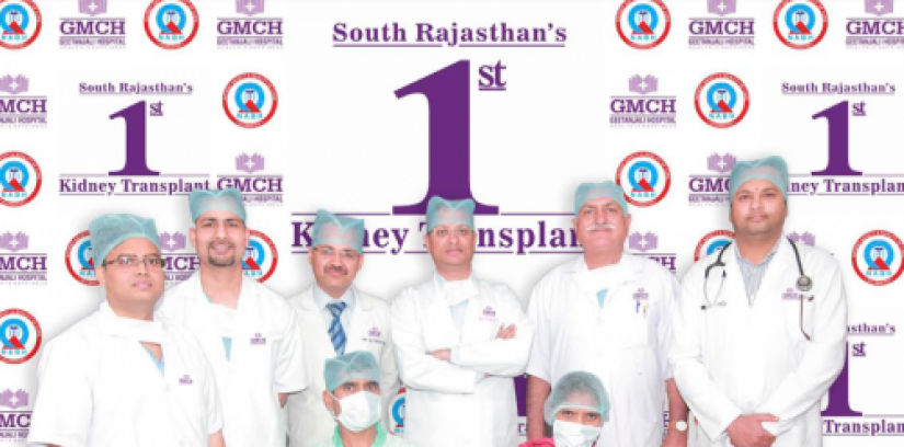 South Rajasthan's First Kidney Transplant conducted at GMCH